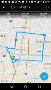 ランニング コース アプリ