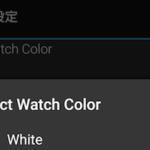 葛飾北斎のおすすめウォッチフェイス、神奈川沖浪裏v1.1.0 文字色変更機能追加しました