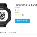 GARMINでFacebookアカウントのQRコードを表示するアプリ「Facebook QRCode Viewer」の紹介